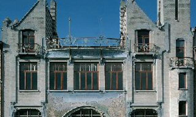 Steinerschool Antwerpen